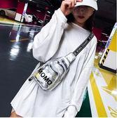 小包包女新款潮韓版百搭時尚腰包少女胸包hone 萊俐亞美麗