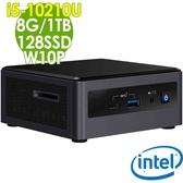 【現貨】Intel 雙碟商用迷你電腦 NUC i5-10210U/8G/128SSD+1TB/W10P
