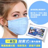 台灣 MIT製造 拋棄式口罩內襯墊一般型100片/包 12X18cm/片