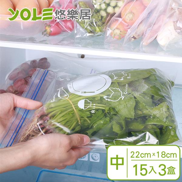 【YOLE悠樂居】日式PE食品分裝雙夾鏈密封保鮮袋-中22x18cm(15入x3盒)#1126041-2 夾鏈袋 密封袋