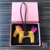 吊飾 小馬掛件 包包掛飾 手提包裝飾品可愛流蘇皮革小馬駒汽車吊飾 多色