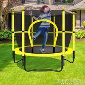 折疊蹦蹦床家用兒童室內小型帶護網成人小孩彈跳床健身增高跳跳床YXS   韓小姐