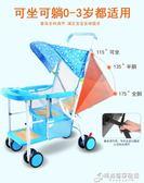 夏季嬰兒推車仿藤編藤椅可坐躺超輕便攜竹編席寶寶BB簡易四輪童車igo 時尚芭莎