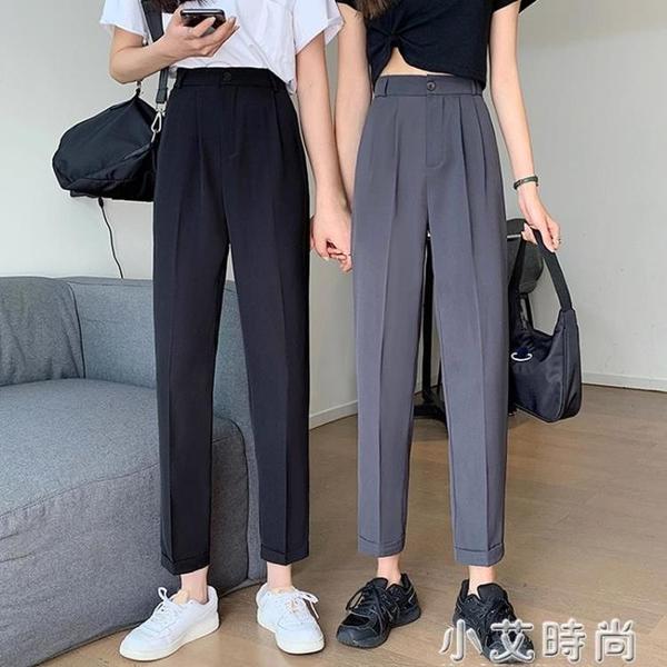 高腰直筒休閒褲女寬鬆西裝褲夏季2021新款薄款黑色顯瘦百搭九分褲 小艾新品