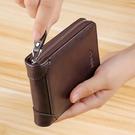 2021年新款錢包男短款拉鍊零錢袋小錢夾女皮夾子青少年卡包學生潮