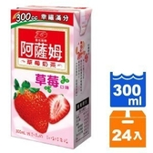匯竑 阿薩姆 草莓奶茶 300ml (24入)/箱【康鄰超市】