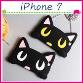 Apple iPhone7 4.7吋 Plus 5.5吋 大頭黑貓背蓋 可愛貓臉手機殼 矽膠保護套 立體手機套 鏈條 保護殼