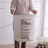 北歐家用收納筐裝放的洗衣籃子可折疊臟衣籃布藝【奇妙商鋪】
