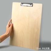 畫板素描寫生速寫板美術學生兒童手寫板初學者素描女寫生專用實木繪畫板 qz6969【Pink中大尺碼】