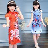 女童夏裝連身裙旗袍唐裝