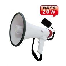 【中部家電生活美學館】 mile 米里 錄音式背握兩用喊話器 AC-505 / AC505 大聲公