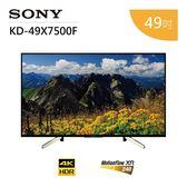 專櫃檯面展示品 狀況佳↥ SONY KD-49X7500F 49吋 4K HDR LED 電視 含運不含安裝