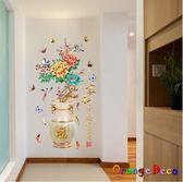 壁貼【橘果設計】花瓶牡丹 DIY組合壁貼 牆貼 壁紙 室內設計 裝潢 無痕壁貼 佈置 過年新年