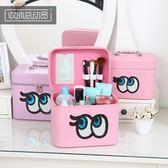大容量手提旅行化妝包簡約大號化妝品盒收納箱可愛小號便攜韓國版    西城故事