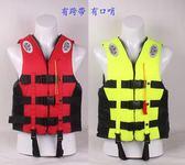 專業救生衣成人兒童釣魚服浮潛游泳船用漂流背心馬甲便攜大浮力衣  ATF  極有家