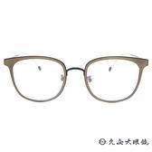 Kaffeine 咖啡因 Affogato2 C3 (霧銅-霧黑) 韓國設計 β鈦 近視眼鏡 久必大眼鏡