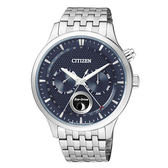 CITIZEN 星辰(AP1050-56L)光動能防水 時尚 男錶