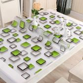 水晶板軟玻璃桌布防水防油防燙免洗茶幾墊透明磨砂PVC桌墊餐桌布第七公社
