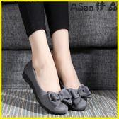 豆豆鞋舒適透氣軟底黑色工作鞋  艾尚精品