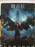 影音專賣店-Q00-1168-正版BD【德古拉 永咒傳奇 有外紙盒】-藍光電影