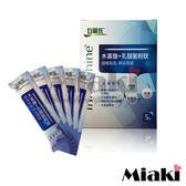 白蘭氏 木寡醣+乳酸菌粉狀 (高纖配方) 5包/盒 *Miaki*