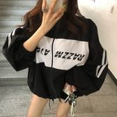 梨卡 - 初秋韓國復古拼色字母條紋抽繩寬鬆百搭防曬薄外套B972