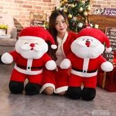新款2020聖誕老人公仔樹毛絨玩具玩偶布娃娃兒童聖誕節禮物送女生 依凡卡時尚