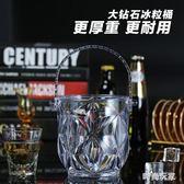 酒吧KTV專用 透明塑料冰塊 水晶冰粒桶   LY5436『時尚玩家』