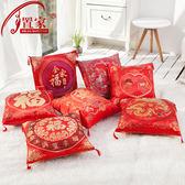 紅色結婚喜慶福字抱枕新人禮物床上靠枕雙面綢緞刺繡中式靠墊含芯WY