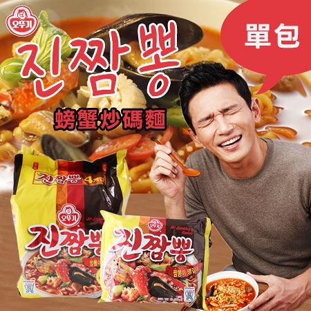 韓國 不倒翁 螃蟹炒碼麵 (單包入) 螃蟹海鮮麵 炒碼麵 金螃蟹海鮮拉麵 海鮮麵 泡麵 韓國泡麵 消夜