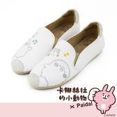 Paidal x 卡娜赫拉的小動物 - 低調電繡P助休閒鞋樂福鞋