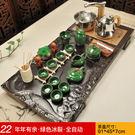 茶具組茶具套裝家用實木茶盤整套功夫紫砂陶...