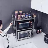 微波爐置物架 加厚304不銹鋼廚房置物架微波爐架烤箱架子電飯煲2雙層三層多功能T