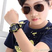 兒童手錶男孩女孩夜光防水鬧鐘運動電子錶多功能中小學生電子手錶  潮流前線