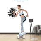 家用機免安裝靜音運動健身訓練踏步機雙重搖擺多功能腳踏機健身器材 LJ5516【極致男人】