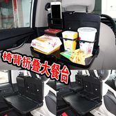 汽車用品多功能托盤車用餐桌餐台水杯架車載椅背餐盤置物箱置物盒wy免運直出 交換禮物