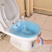 大容量軟材質孕婦產婦月子私處洗盆男女痔沖洗屁股免蹲馬桶坐浴盆  igo 小時光生活館
