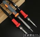 電烙鐵套裝家用電子維修恒溫可調溫焊錫電洛鐵焊接工具電焊筆鉻鐵