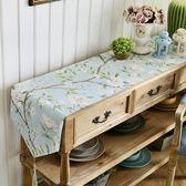 ✤宜家✤時尚可愛空間餐桌布 茶几布 隔熱墊 鍋墊 杯墊 餐桌巾桌旗 468 (30*200cm)
