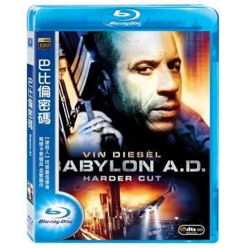 巴比倫密碼 BD Babylon AD (音樂影片購)