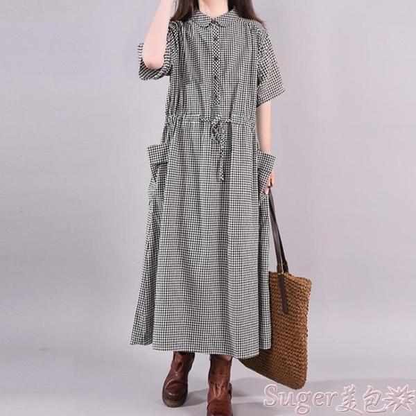 棉麻洋裝 棉麻連身裙女夏季寬鬆大碼系帶襯衫裙顯瘦短袖黑白格子亞麻中長裙 新品