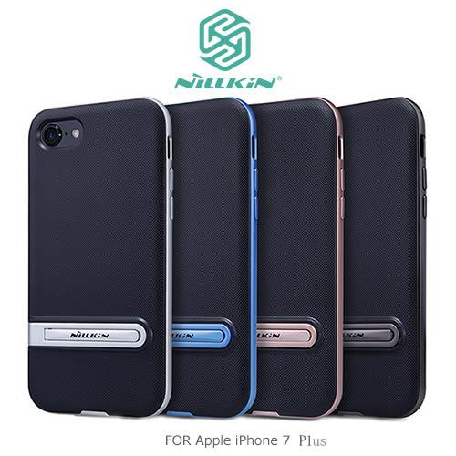NILLKIN Apple iPhone 7 Plus 優士保護殼  全包覆邊框背蓋支架手機殼 i7p