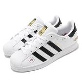 adidas 休閒鞋 Superstar J 白 黑 大童鞋 女鞋 皮革 愛心 圖案 【ACS】 FX5202