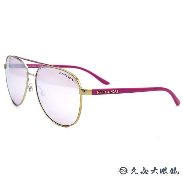 MICHAEL KORS 太陽眼鏡 飛官 雙槓 水銀墨鏡 MK5007 10397V 金-粉 久必大眼鏡
