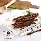 【Dogeats】100%純肉零食-咬咬牛筋條
