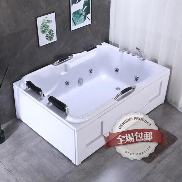 浴缸 2米雙人浴缸酒店別墅工程獨立式亞克力成人家用浴缸 米家WJ