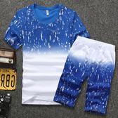 運動套裝男夏季圓領薄短袖短褲青年休閒跑步服男夏天兩件套裝健身【叢林之家】