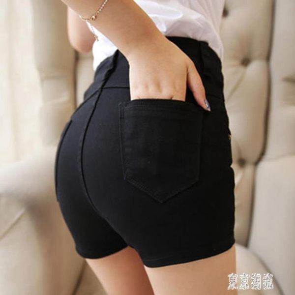 牛仔褲女 黑白色性感顯瘦排扣高腰修身緊身彈力休閒短褲 mj14560『東京潮流』
