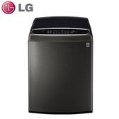 好禮送【LG樂金】21公斤變頻直立式洗衣機WT-SD218HBG