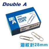 【奇奇文具】【Double A】圓形迴紋針28mm (100支/盒)